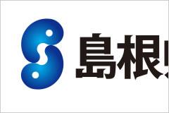 島根県CMS ロゴ