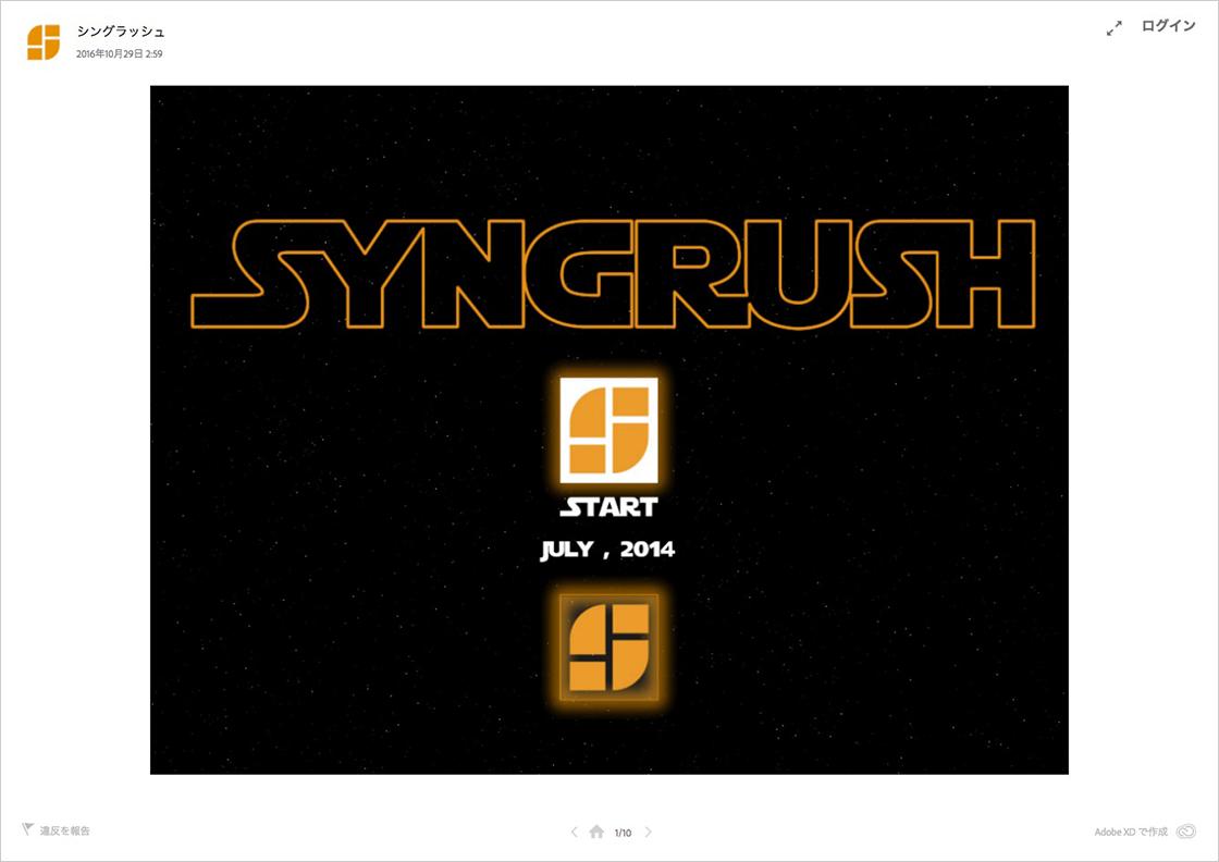 syngrash_xd_preview