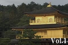 京都に行こう1日目