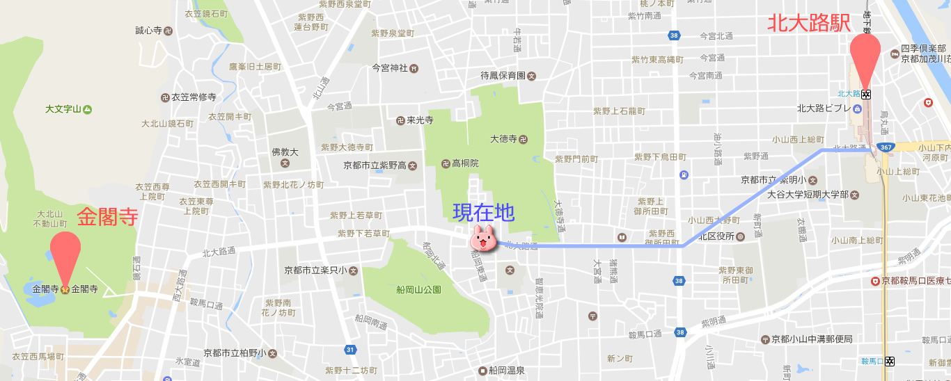 北大路から金閣寺地図