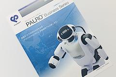 コミュニケーションロボット PALRO®︎Business Series 金融機関向けパンフレット